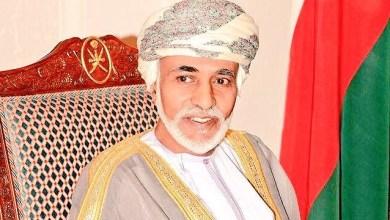 Photo of تفاصيل المراسيم السلطانية السامية