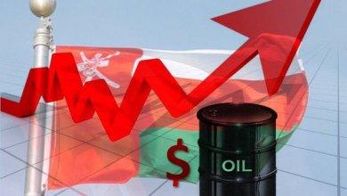 Photo of نفط عمان يتجاوز 55 دولارا