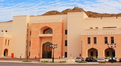Photo of رسميا: العلاوة الدورية في موازنة 2017…والمالية تصدر بيانا تفصيليا
