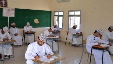 Photo of تحديد موعد نتائج امتحانات دبلوم التعليم العام وضبط مجموعات لتسريب الامتحانات