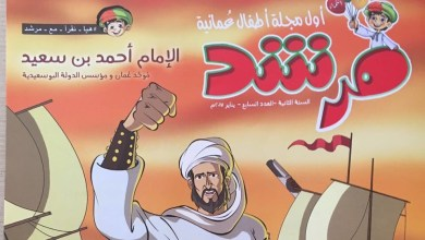 """Photo of تدخل عامها الثاني.. صدور العدد الجديد من مجلة """"مرشد"""""""