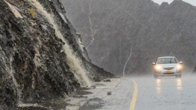 Photo of توقعات بأمطار متفرقة على عدة محافظات
