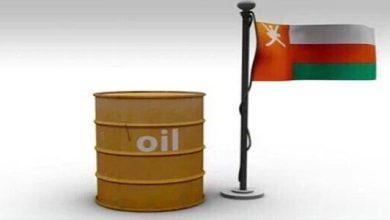 Photo of نفط عمان ينخفض ٤٤ سنتا