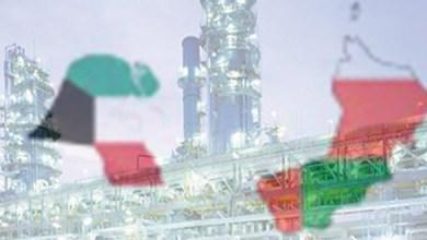 Photo of بتكلفة ٧ مليارات..تحديد موعد التوقيع على مشروع عماني كويتي بالدقم