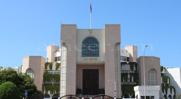 وزارة الاسكان