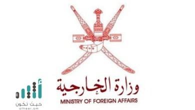 Photo of السلطنة تؤكد وقوفها التام مع البحرين