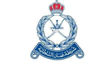 Photo of إعلان لأصحاب المركبات المحتجزة.. والشرطة تلوّح بالمزاد العلني