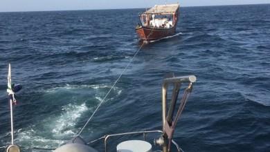 Photo of إنقاذ قارب صيد في السيب
