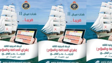 Photo of بالفيديو: شباب عمان تستعد لرحلتها الدولية الثالثة