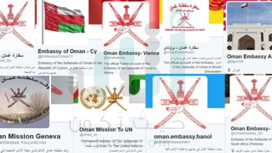 "Photo of حراك دبلوماسي عُماني نشِط في ""تويتر"".. تعرّف على مظاهره"