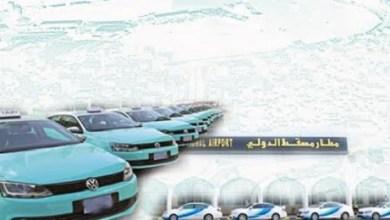 Photo of من هي الأعلى والأقل؟ تعرّف على أسعار سيارات الأجرة في المطارات وداخل بعض المدن الخليجية