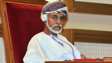 Photo of جلالة السلطان يُعزّي أمير الكويت