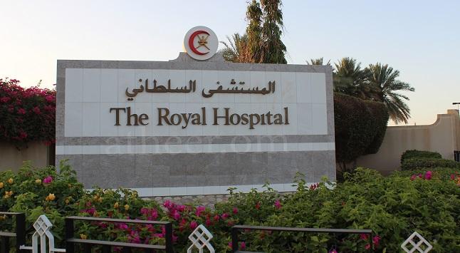 المستشفى السلطاني