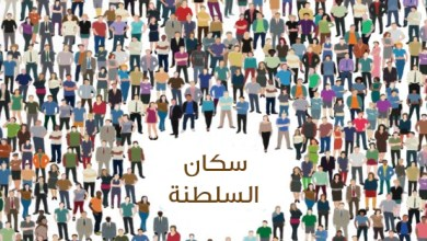 Photo of عدد الوافدين في السلطنة يواصل الانخفاض