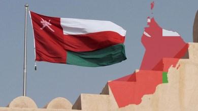 Photo of انتخاب السلطنة عضوًا في لجنة التراث العالمي