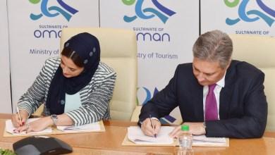 صورة خمسة مشروعات تتحول من وزارة إلى شركة
