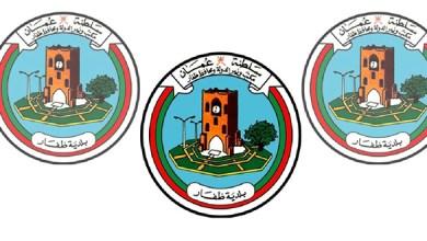 Photo of قرار من بلدية ظفار حول المحلات التجارية
