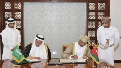 Photo of الحكومة توقع مذكرتي تفاهم مع صندوق سعودي لتمويل مشروعين في الدقم