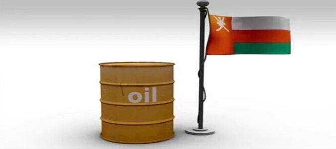 Photo of نفط عمان ينخفض اليوم