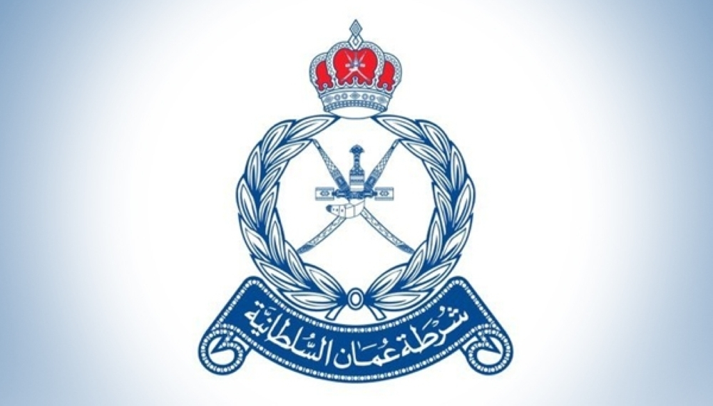 الشرطة تعلن عن رغبتها في تعيين كوادر وطنية
