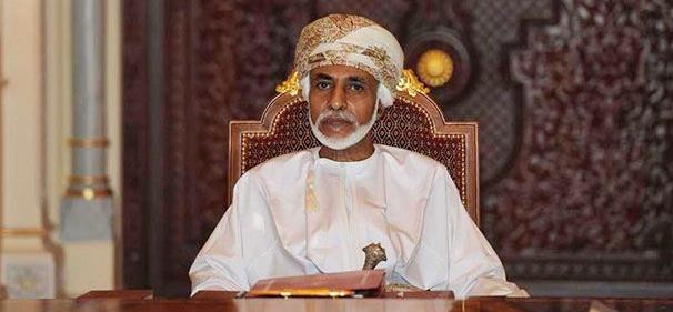 جلالة السلطان يصدر ٧ مراسيم سلطانية