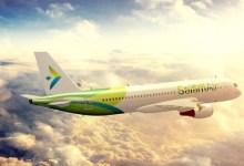 Photo of بسبب كورونا: طيران السلام يلغي رحلاته إلى البحرين