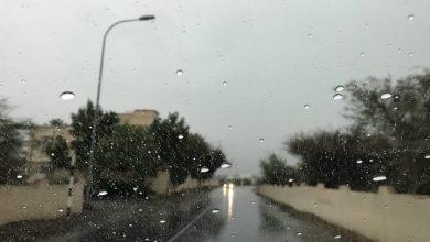 صورة أمطار على عدد من ولايات السلطنة