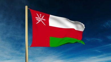 Photo of السلطنة الرابعة عربيا في مؤشر جذب الاستثمارات الأجنبية