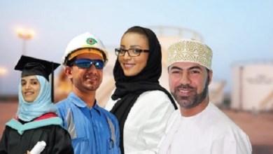 "Photo of فرص وظيفية في ""تنمية نفط عمان"""