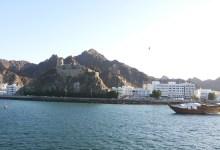 Photo of بالصور السلطنة تزخر بمقومات سياحية، تعرف على أبرزها