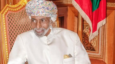 Photo of ديوان البلاط السلطاني يُصدر بيانًا عن صحة جلالة السلطان