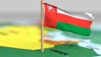 Photo of السلطنة توقع 3 اتفاقيات ضريبية دولية