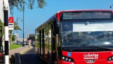 Photo of مجانًا: حافلات من مواصلات لمؤازرة الأحمر غدًا