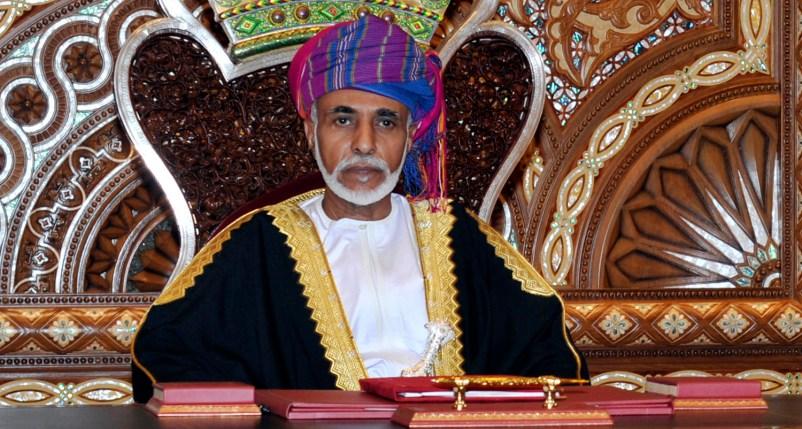 جلالة السلطان يصدر 4 مراسيم سلطانية