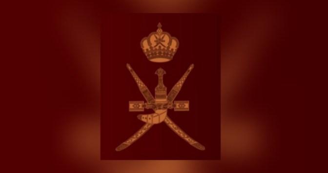 جلالة السلطان يصدر 6 مراسيم سلطانية