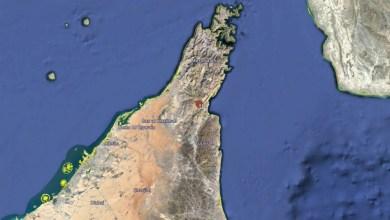 Photo of هزة أرضية في شمال السلطنة