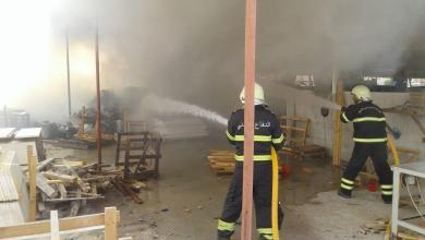 Photo of السيطرة على حريق مصنع بصلالة