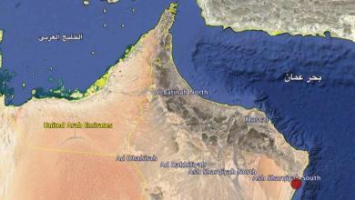 Photo of هزة أرضية تبعد ١٣ كم عن  الأشخرة
