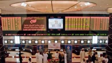 "Photo of تداولات ""محدودة"" في سوق مسقط بسبب ""الترقب"" وسهم أحد البنوك الأعلى تداولا"
