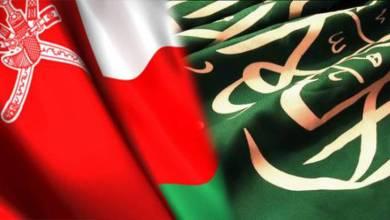 Photo of السلطنة تصدر بيانا حول الهجمات على السعودية
