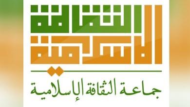 """صورة """"محبرة"""" تُعرّف بالخط العربي وأنواعه في معرض مسقط الدولي للكتاب"""