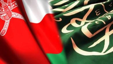 صورة اجتماع من الدرجة الأولى بين السلطنة والسعودية