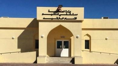 """صورة """"تنمية نفط عمان"""" تحوِّل مركزًا صحيًا إلى مستشفى متكامل بأكثر من مليون ريال"""