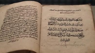 """صورة أسستها عائلة عمانية: """"خزانة العودي"""" تضم مخطوطات قديمة"""