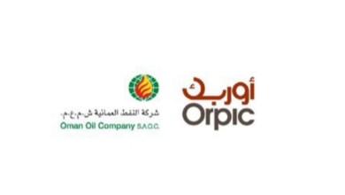 صورة مجموعة النفط العُمانية وأوربك تعتمد الهيكل التنظيمي الجديد