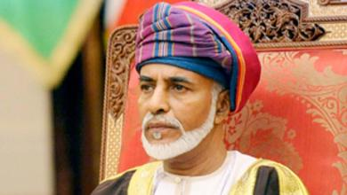 Photo of جلالة السلطان يعزي رئيسة أثيوبيا