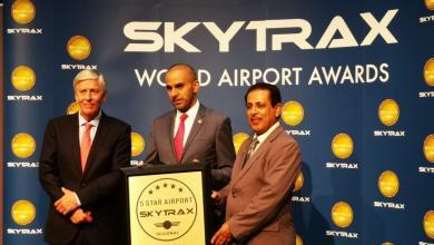 Photo of مطار صلالة يحصد جائزة عالمية