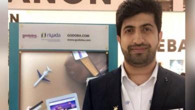 صورة عُماني يفوز بجائزة أفضل موقع إلكتروني للسفر والسياحة في الوطن العربي