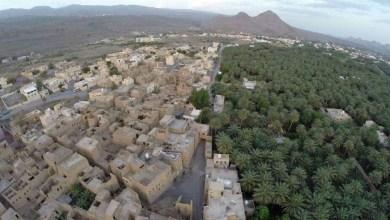 """Photo of بالأمس """"حوزة كدم"""" واليوم """"الحمراء""""، فماذا تعرف عنها؟"""