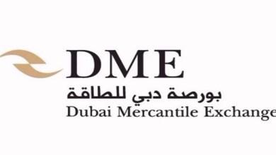صورة في بورصة دبي: مشاورات لإضافة خام بديل لعقد خام عمان